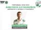 El árbitro placentino Pablo Gargantilla Fdez, aspirante al ascenso a Segunda División B